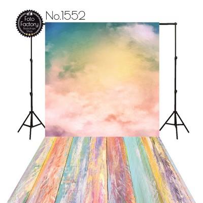 Backdrop 1552