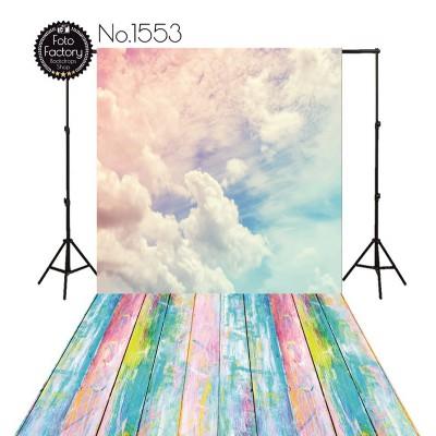 Backdrop 1553