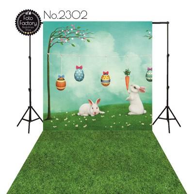 Backdrop 2302